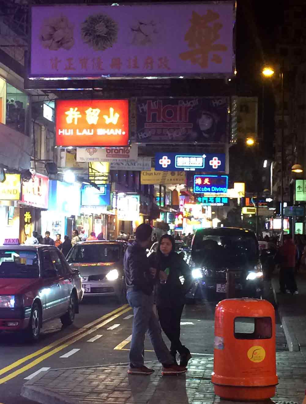 smart-family-travel-hong-kongIMG_4521