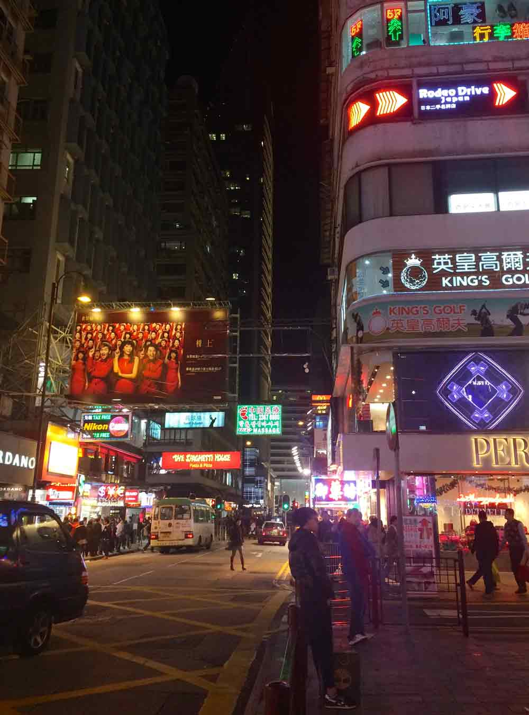 smart-family-travel-hong-kong_4519