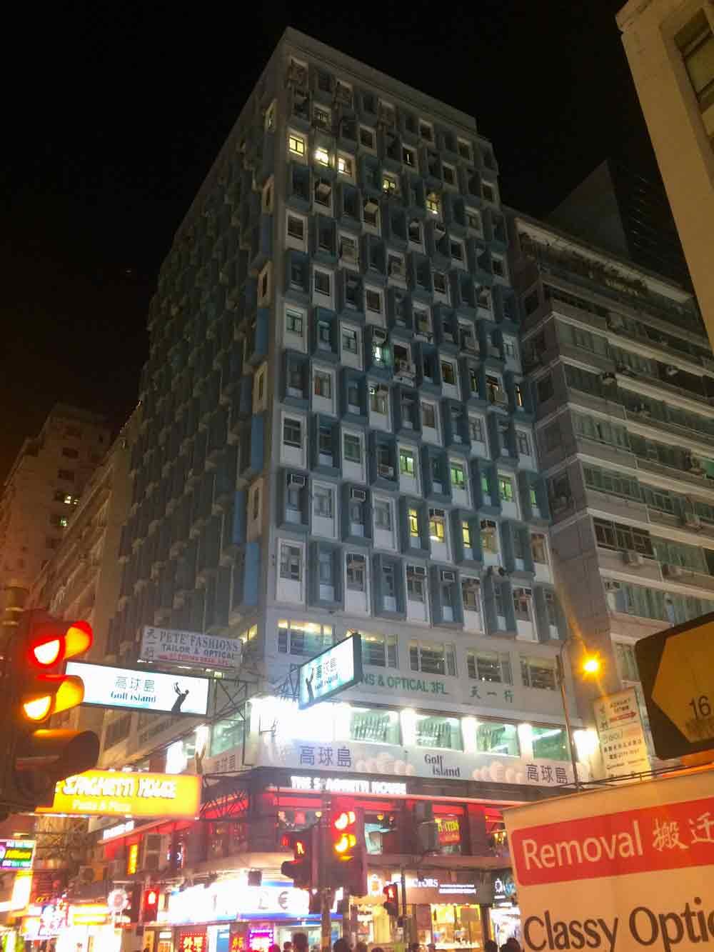 smart-family-travel-hong-kong_4522