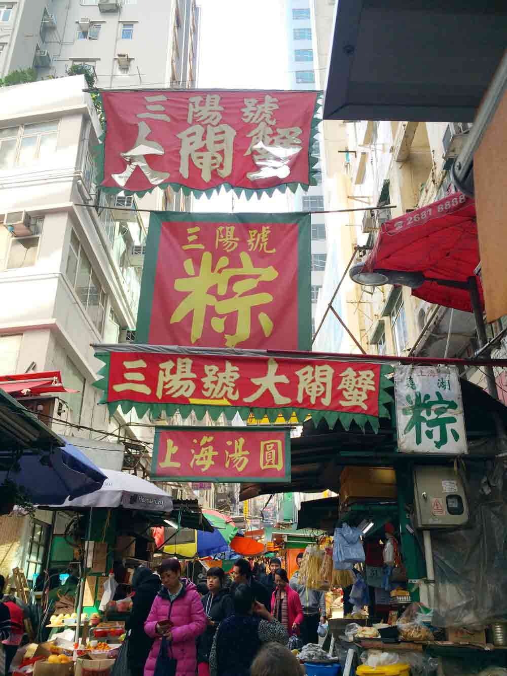 mit Kind unterwegs in Hong Kong