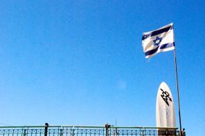unvergessliche Reise durch Israel start in Tel Aviv ©looping-magazin