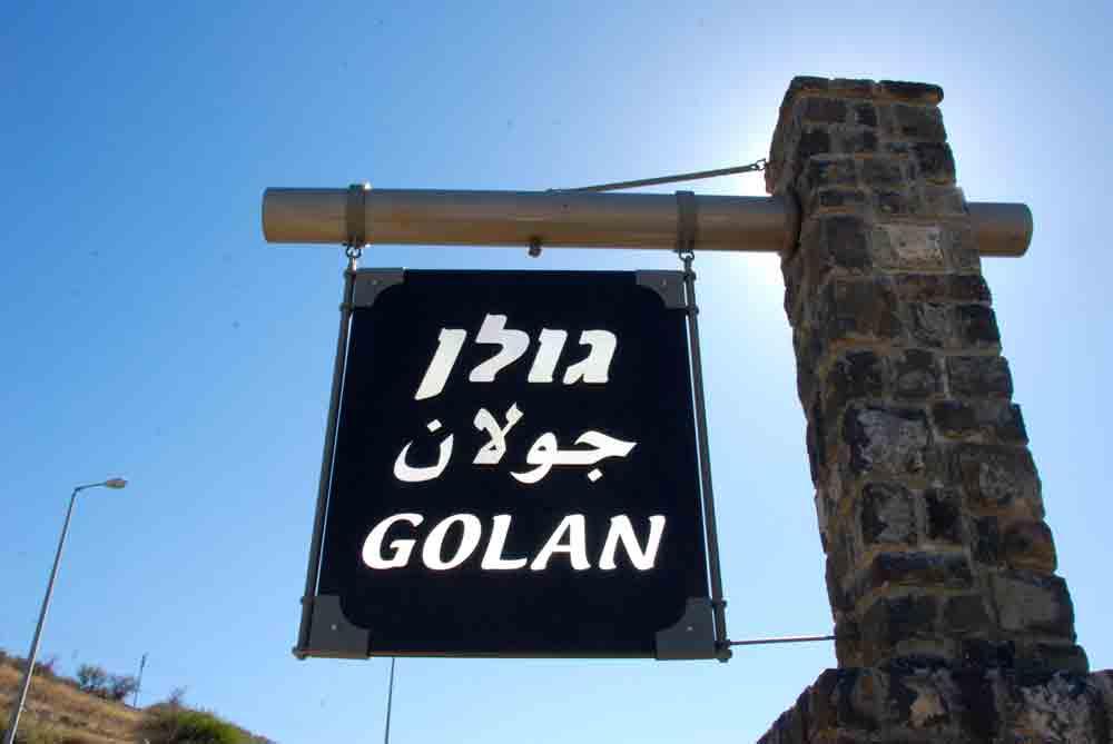 Reisebericht Israel Golan