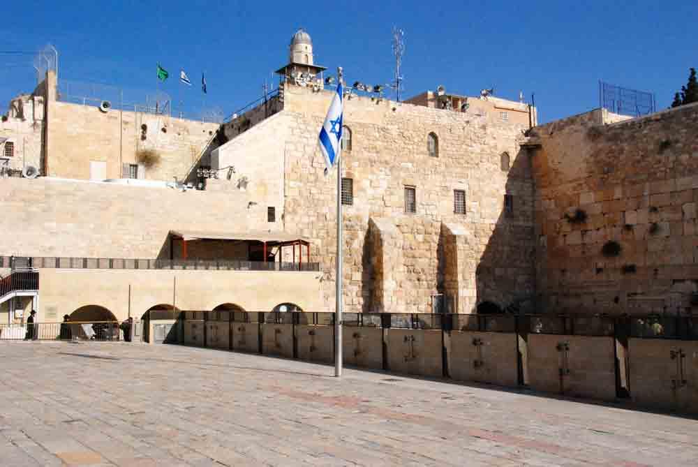 Israel Rundreise Vorplatz Klagemauer Jerusalem