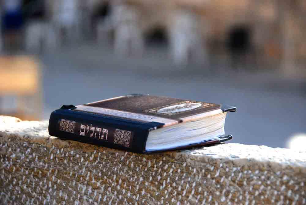 gebetsbuch-jerusalem