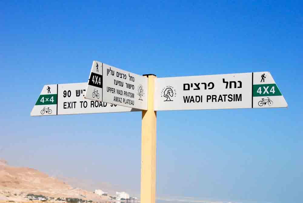 wegweiser-jeeptour-israel