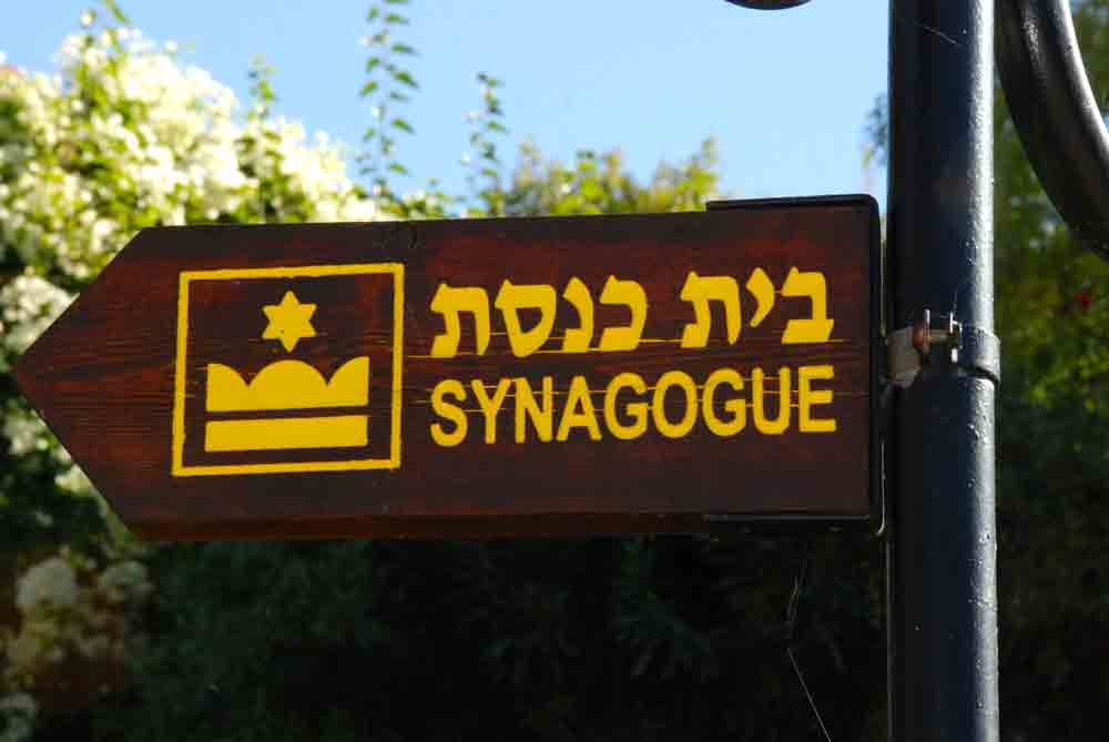 wegweiser-synagoge-kibbuz-hagoshrim