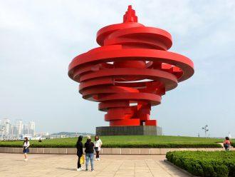 5 Tage unterwegs in Shandong