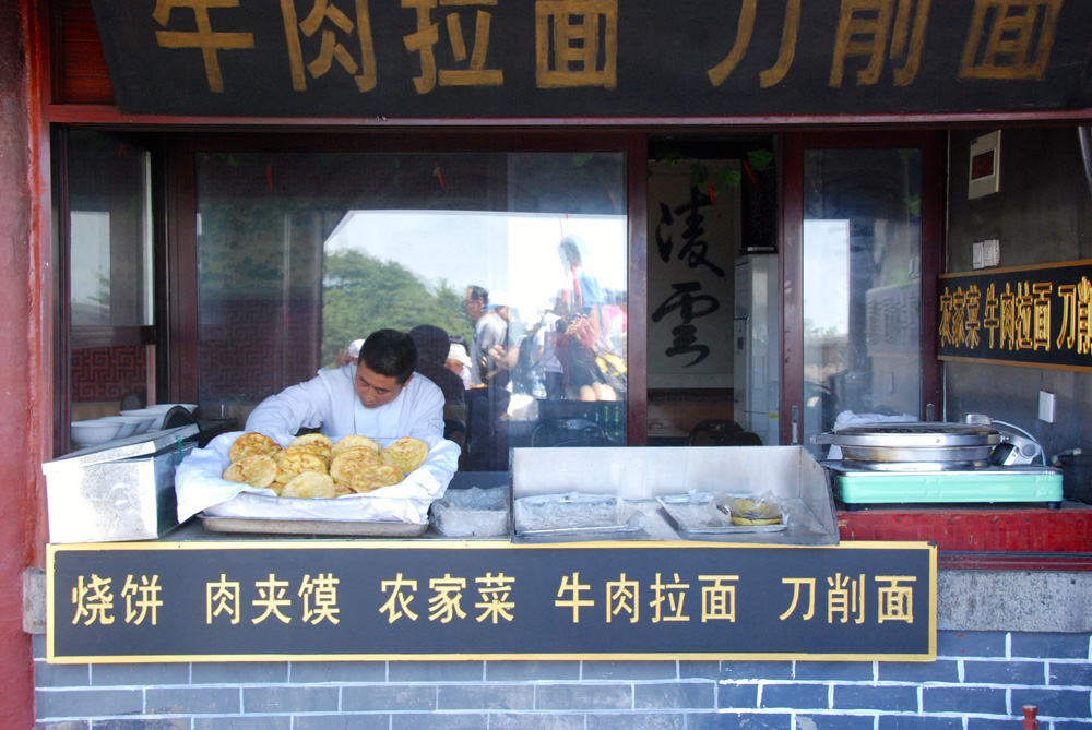 restaurant-gipfel-tai-shan-looping-magazin