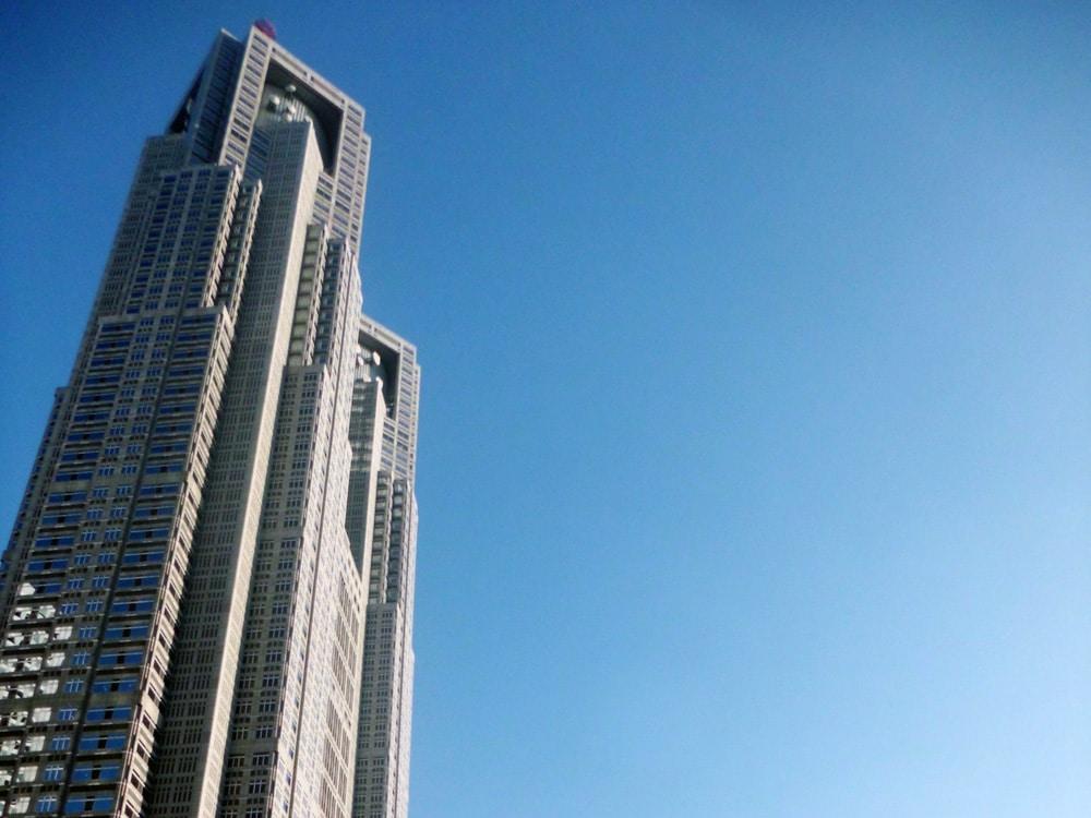 tokyo-metropolian-government-building
