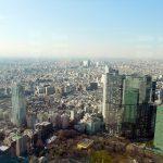 tokyo-metropolian-government-building1