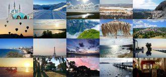 Die besten Reiseziele von Januar bis Dezember