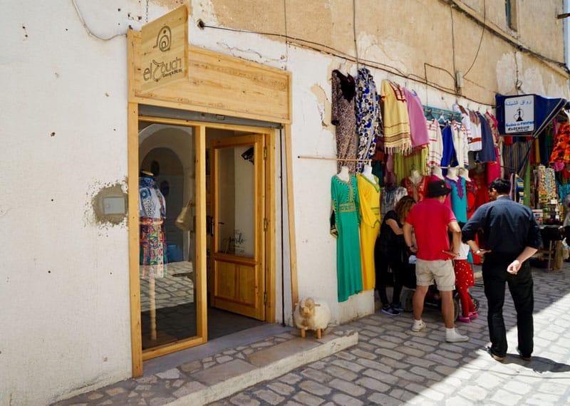 Shop El Houch Houmt Souk